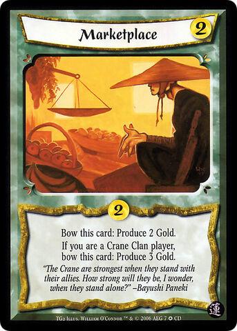 File:Marketplace-card12.jpg