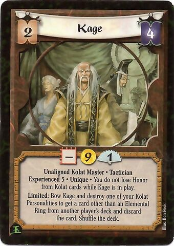 File:Kage Exp5-card.jpg