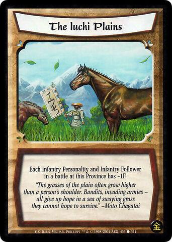 File:The Iuchi Plains-card2.jpg
