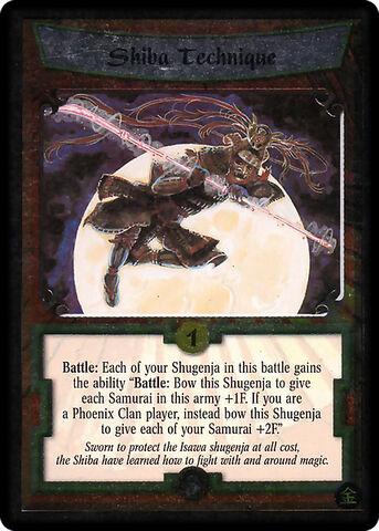 File:Shiba Technique-card3.jpg