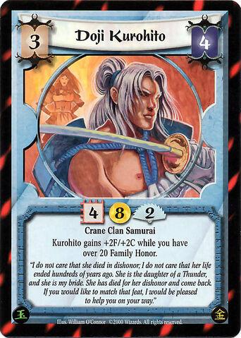 File:Doji Kurohito-card.jpg