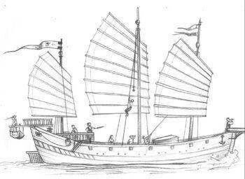 Ship 2