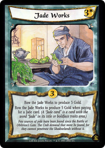File:Jade Works-card24.jpg