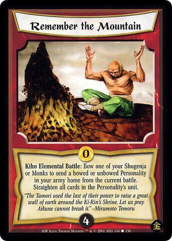 File:Remember the Mountain-card.jpg