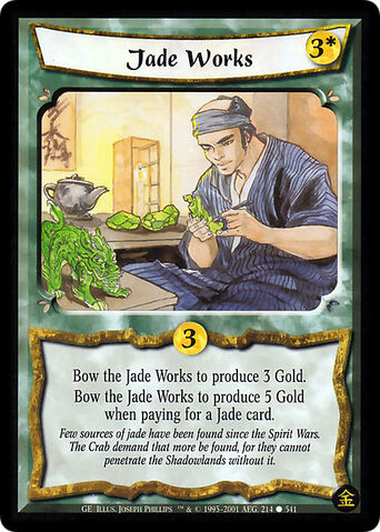 File:Jade Works-card23.jpg