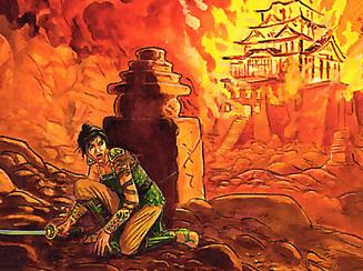 File:Fire in the Hidden City.jpg