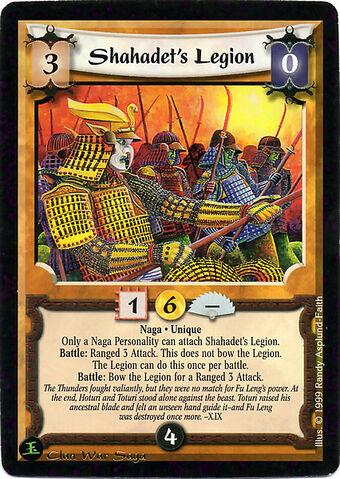 File:Shahadet's Legion-card2.jpg