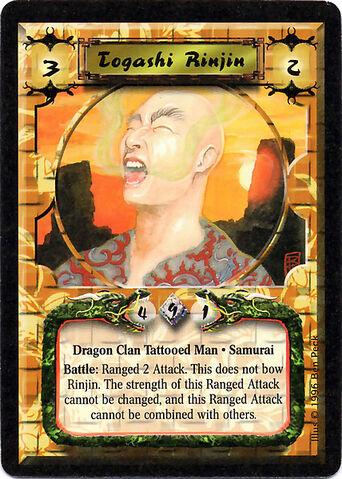 File:Togashi Rinjin-card2.jpg