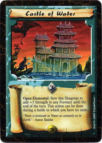 File:Castle of Water-card3.jpg