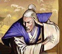 File:Munemori revealed as Gozoku.jpg