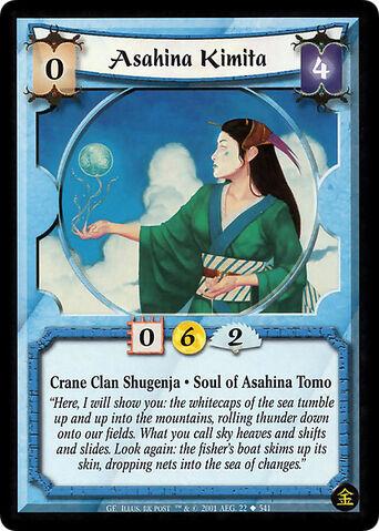 File:Asahina Kimita-card.jpg