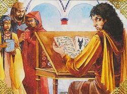 Labib al Hatim