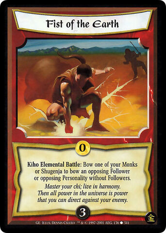 File:Fist of the Earth-card5.jpg