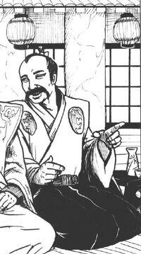 Matsu Kioma
