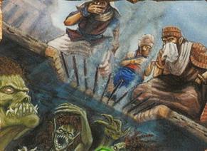 File:Sewers (Medinaat al-Salaam).jpg