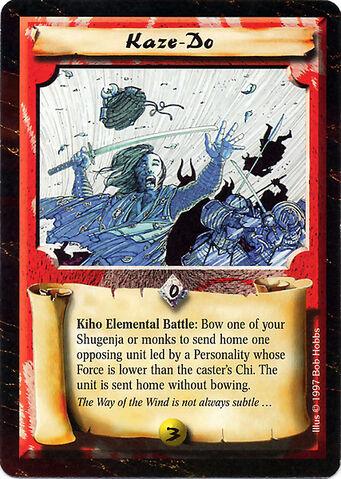 File:Kaze-Do-card.jpg
