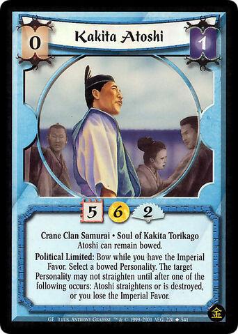 File:Kakita Atoshi-card.jpg