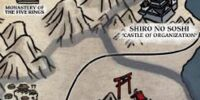Shrine of the Shadow's Eye