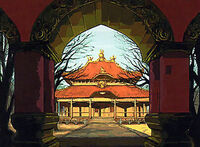 Shiba's Shrine