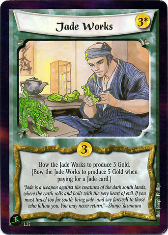 File:Jade Works-card11.jpg