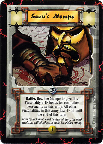 File:Suru's Mempo-card.jpg
