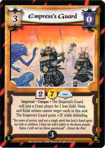 File:Empress's Guard-card.jpg