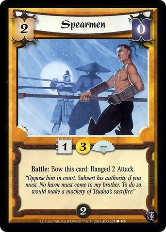 File:Spearmen-card19.jpg