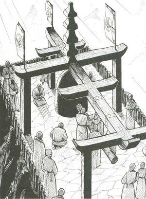 Sacred Bell