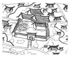 Magistrate Residence (Ryoko Owari)