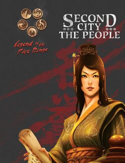 Second City - The People
