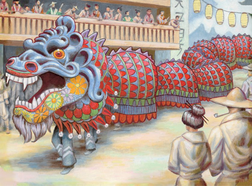File:Dragon Dancers.jpg