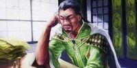 Yoritomo Utemaro