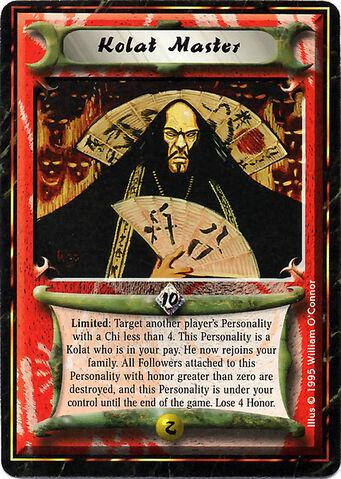 File:Kolat Master-card.jpg