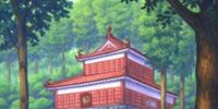 Kyuden Wasuremono