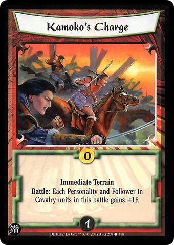 File:Kamoko's Charge-card2.jpg