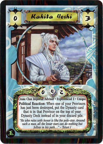 File:Kakita Yoshi Exp2-card.jpg