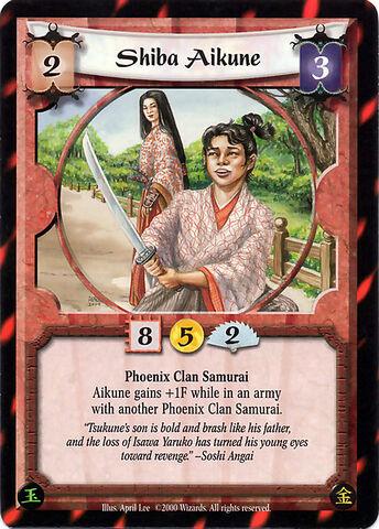 File:Shiba Aikune-card.jpg