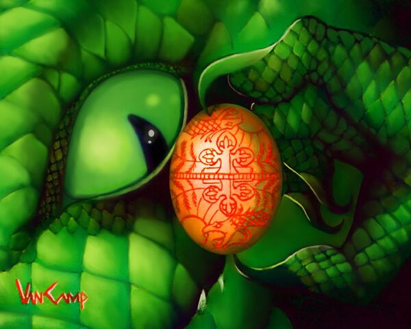 File:Egg of P'an Ku.jpg