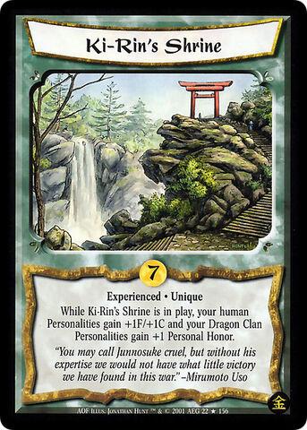 File:Ki-Rin's Shrine Exp-card.jpg