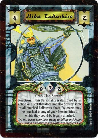 File:Hida Tadashiro-card.jpg