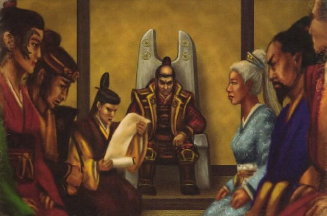 File:Shogun's Peace.jpg