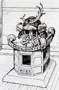 Masashigi's Helm