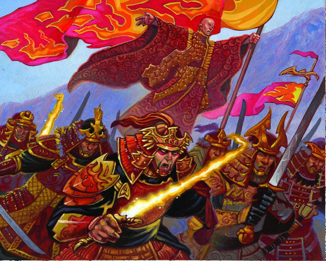 File:Danjuro's Legion.jpg