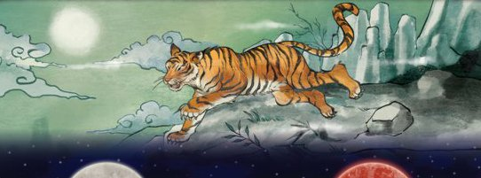File:Hour of the Tiger.jpg