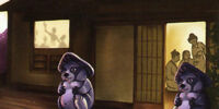 House of the Blue Tanuki