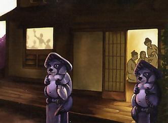 File:House of the Blue Tanuki.jpg