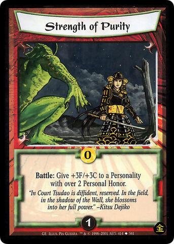 File:Strength of Purity-card10.jpg