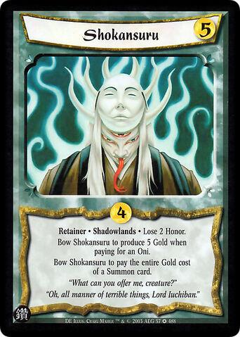 File:Shokansuru-card3.jpg