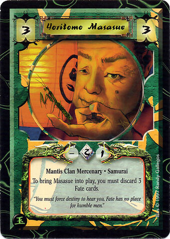 File:Yoritomo Masasue-card.jpg