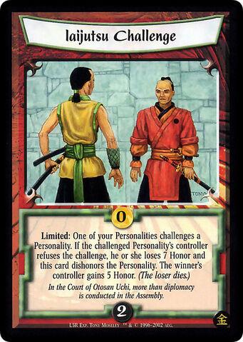File:Iaijutsu Challenge-card11.jpg